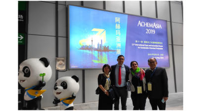A small but strong delegation of 3V Tech at Achemasia 2019